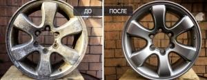 Популярные технологии покраски литых дисков
